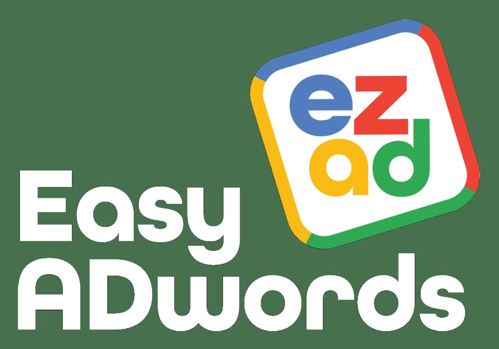 Easy Adwords Logo